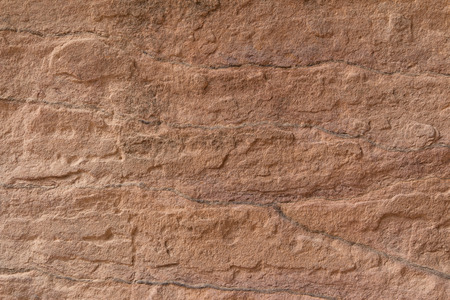 The photo shows excellent texture of stone. Stock Photo