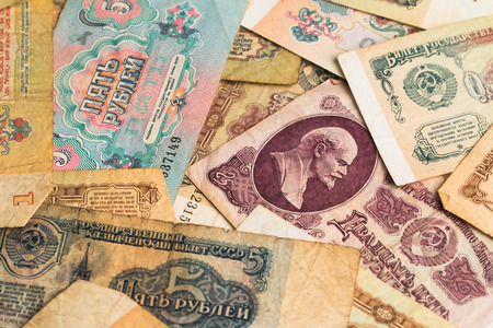The photo Soviet ruble notes. Stock Photo