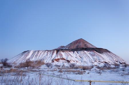 donetsk: Slagheap winter in the snow. Donetsk. Ukraine