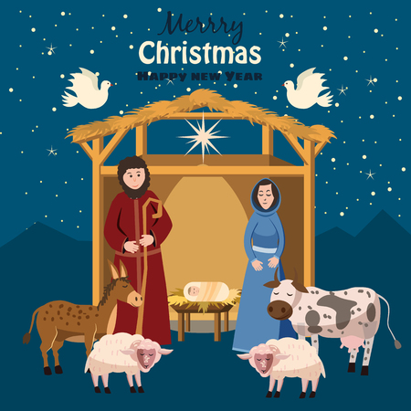 Nativity scene. Vector set of cute people, animals. Holiday background with Maria and Joseph Baby Jesus is born, vector, isolated