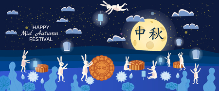 Mid-Autumn Festival, moon cake festival, hares are happy holidays in the moonlit night, moon cakes, night, moon, Chinese tradition Ilustração