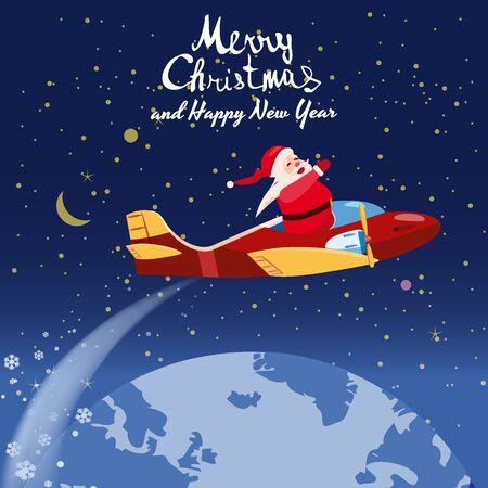 L'avion rétro de vitesse de vol du Père Noël vole offrant des cadeaux dans l'espace au-dessus de la Terre. Modèle de bannière d'affiche de style dessin animé isolé de vecteur d'illustration