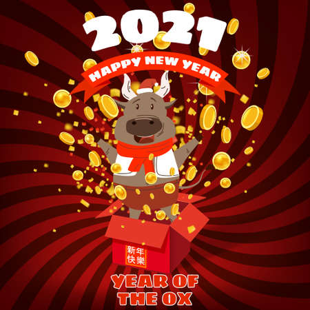 Happy Chinese 2021 new year greeting card. Year of the ox. Cute bull and open red gift boxg confetti gold money. Chinese zodiac symbol traditional holidays cartoon character. Vector illustration Illustration