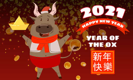 Happy Chinese 2021 new year greeting card. Year of the ox. Cute bull and gold money. Chinese zodiac symbol traditional holidays cartoon character. Background gold falling confetti foil. Vector illustrationTranslation - Happy New Year 2021