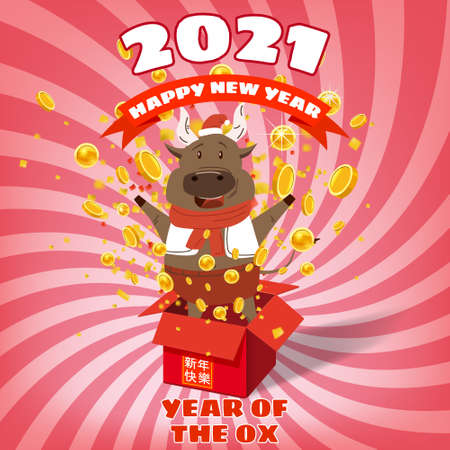 Happy Chinese 2021 new year greeting card. Year of the ox. Cute bull and open red gift boxg confetti gold money. Chinese zodiac symbol traditional holidays cartoon character. Translation - Happy New Year 2021 Illustration