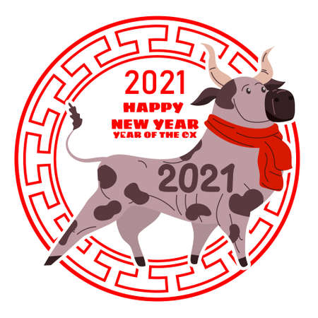 Happy Chinese 2021 new year greeting card. Year of the ox. Cute bull Chinese zodiac symbol traditional holidays cartoon character. Vector illustration poster banner