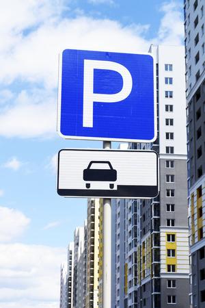 Parking 版權商用圖片