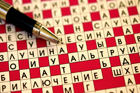 annexation: puzzle, game, crossword, Hobbies, hobby, leisure, task
