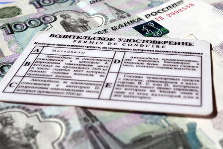 thousandth: A drivers license to cash paper currency