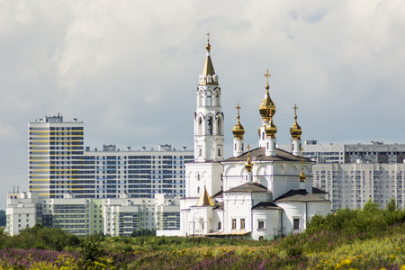 Russia. Ekaterinburg. Orthodox Church on a background of the city landscape. Stok Fotoğraf