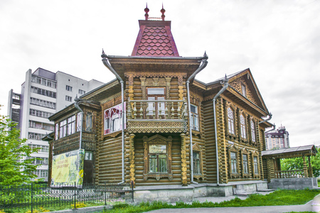 Ekaterinburg. Mansion Agafurov in the city center
