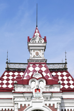 Russia. Ekaterinburg. The old railway station.
