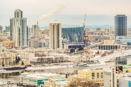 Russia. Ekaterinburg. Beautiful city landscape. 版權商用圖片
