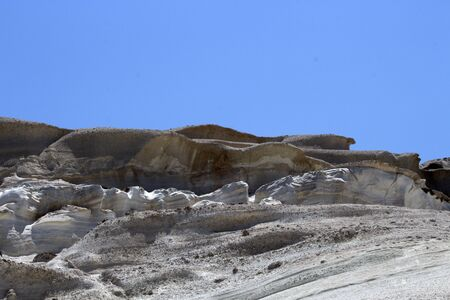 Landscape at Sarakiniko on Milos island, Cyclades Islands, Greece Stock Photo