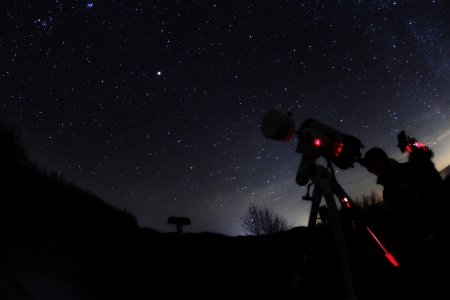 fernrohr: Astronom Beobachtung