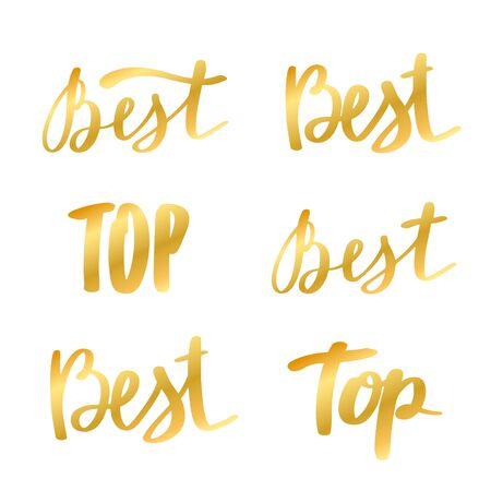 Meilleur, meilleurs mots. Ensemble de lettrage de luxe. Texte rétro dessiné à la main en or. Inscription simple de calligraphie pour les imprimés de t-shirts, les étuis de téléphone, les cartes ou les affiches. Illustration vectorielle vintage Vecteurs