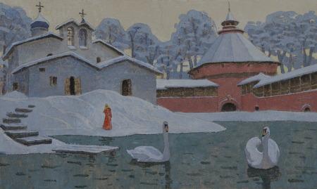 trust people: Pskov Very much like a swan. A TE pay people trust.