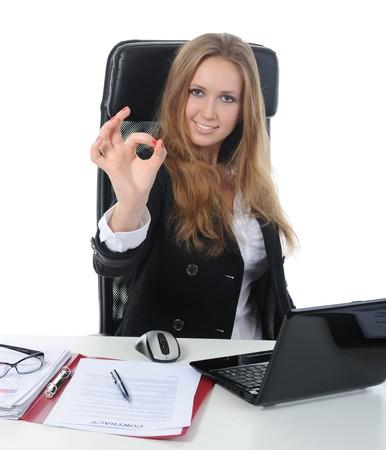 Joyful businesswoman photo