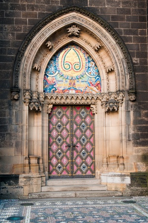 Prague, Vysehrad, decorated the door of the cathedral  photo