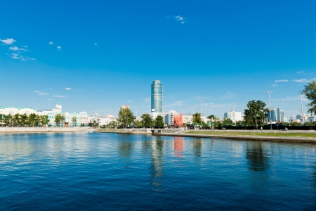 View of quay wharf embankment Yekaterinburg City.  photo
