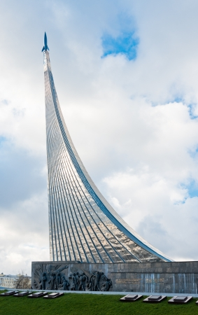 """Monument """",To the Conquerors of Space"""", Moscow, Russia"""