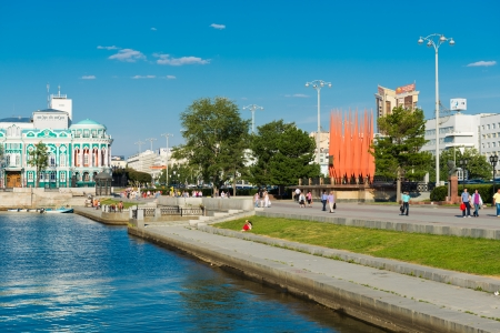 YEKATERINBURG, RUSSIA - JULY 09: Centre of city Yekaterinburg on June 09, 2012. Yekaterinburg is bidding for the 2020 Expo.