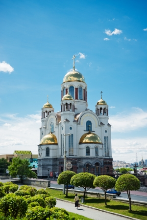 YEKATERINBURG, RUSSIA - JUNE 12:  The Church on Blood in Honour of All Saints Resplendent in the Russian Land on June 12, 2012. Yekaterinburg is bidding for the 2020 Expo.