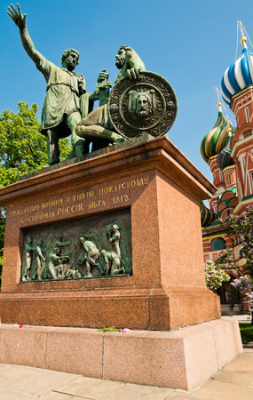 The monument to Minin and Pozharsky and the most famous Russian Cathedral on the Red Square in Moscow  photo