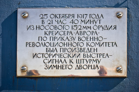 Commemorative plaque on the protected cruiser Aurora, the symbol of the Bolshevik Revolution, in St Petersburg, Russia. Editorial