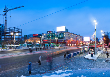 lenina: YEKATERINBURG, RUSSIA - DECEMBER 9 2013: Lenina street in the center of Yekaterinburg. Yekaterinburg will take the 2018 FIFA World Cup