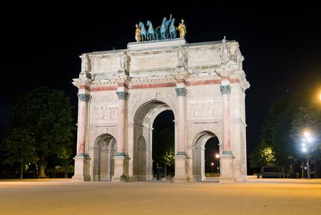 carrousel: Paris (France). Arc de Triomphe du Carrousel at night