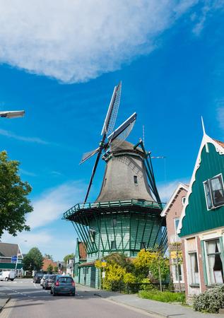 near death: Old windmill De Bleeke Dood (The Pale Death) in Zaandijk (near Amsterdam). The Netherlands Stock Photo