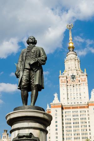 alma: Lomonosov monument and main building of Moscow state University