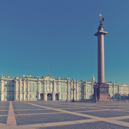 View Winter Palace in Saint Petersburg. Russia Editorial