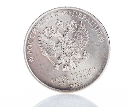 New Russian rubles coin with Double-headed eagle, isolated on white Banque d'images