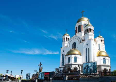 Church on Blood in Honour of All Saints Resplendent in the Russian Land in Ekaterinburg