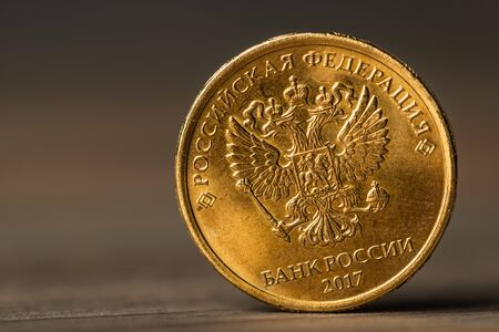 Russian ruble coin on desk