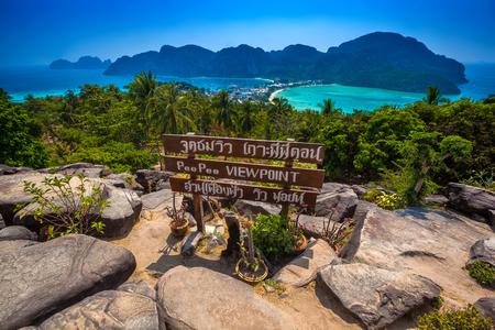 Pee Pee Viewpiont. Krabi, AO Nang, Thailand. Stock Photo