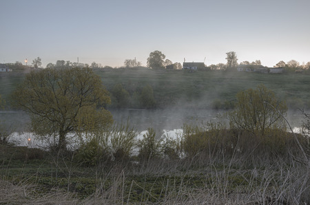 mecha: Foggy morning Stock Photo