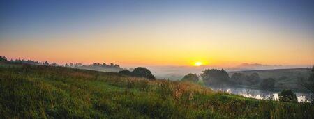 Foggy summer nature landscape