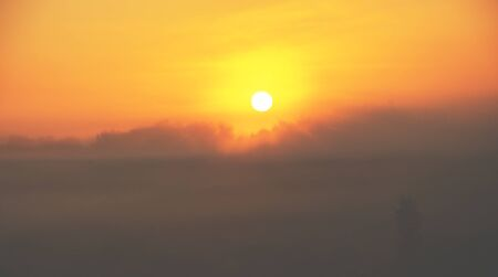 Beautiful view of rising sun