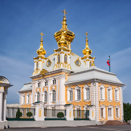 petergof: Petergof, St Petersburg, Russia - September 1, 2012: View of Grand petergof palace church. Only the religious building created by architect Rastrelli.