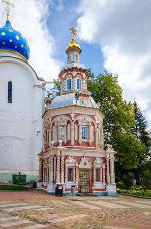 Nadkladeznaya chapel at Holy Trinity St. Sergius Lavra in Segiyev Posad, Russia. Stock Photo