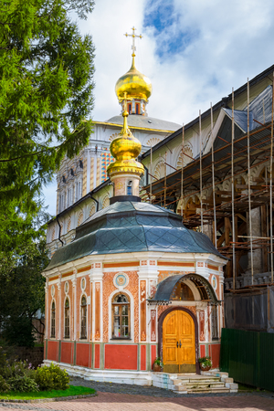 View of Refectory (Trapeznaya) church at Holy Trinity St. Sergius Lavra in Russia