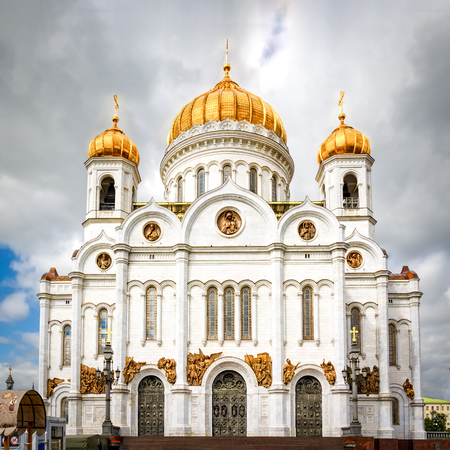 View of Cathedral of Christ the Saviour.