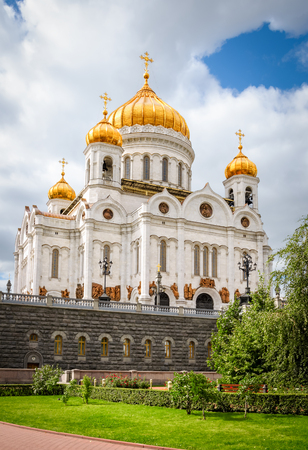 View of Cathedral of Christ the Saviour from garden. Copy space in sky. Stock Photo