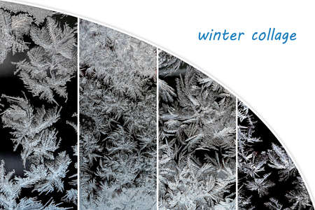 beautiful frosty patterns on the winter window, texture of frosty patterns 免版税图像