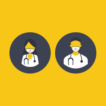 male and female doctor set icons. vector illustration on orange background EPS10 Ilustração