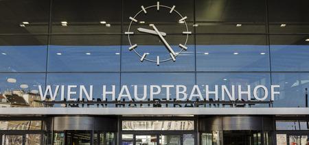 exterior architectural details: Vienna train station