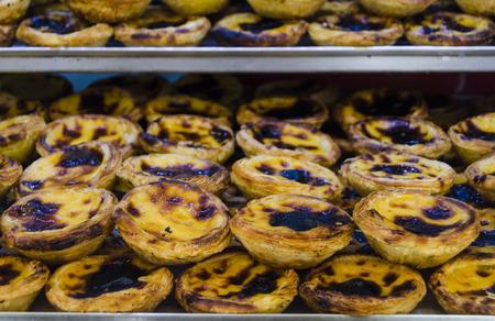 portuguese: Portuguese dessert Stock Photo